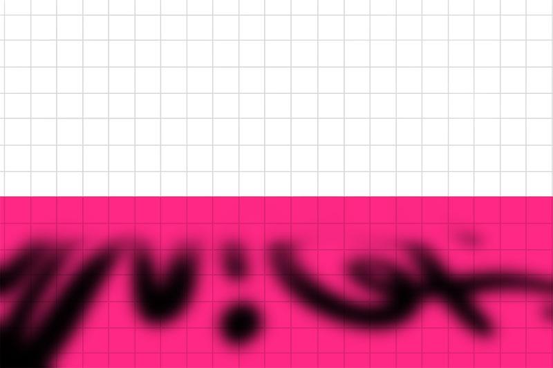 50 percent gaussian blur