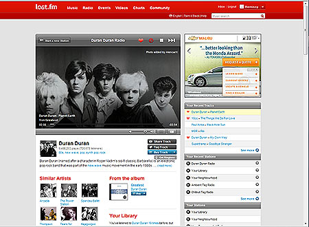 Not too many ads; the slideshow of band images is a bit useless.